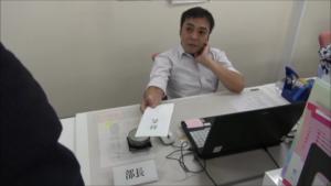 山田 晃【管理者・主任介護支援専門員・社会福祉士】