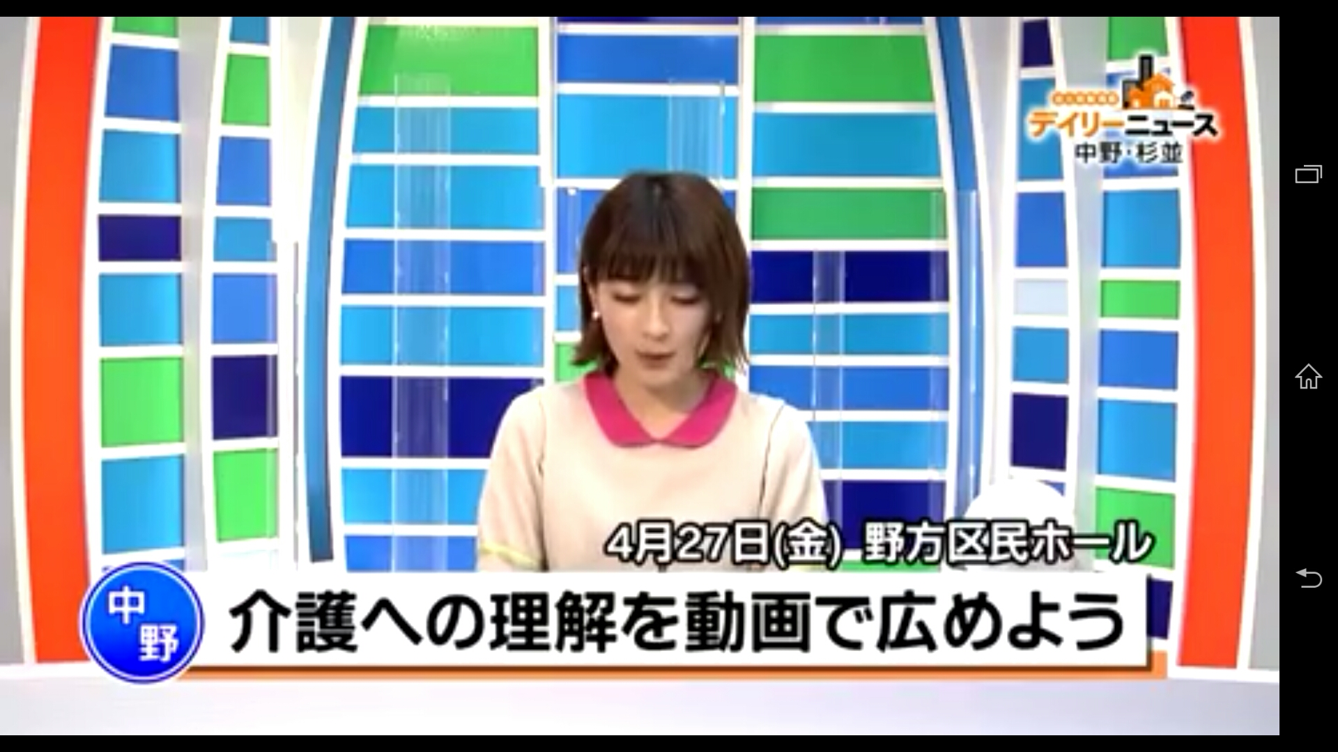 Screenshot_2018-05-01-08-38-25